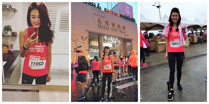 人生的第一個21K馬拉松
